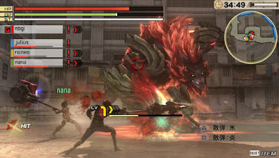 God Eater Resurrection full free pc game