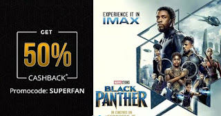 Black Panther Movie Offer