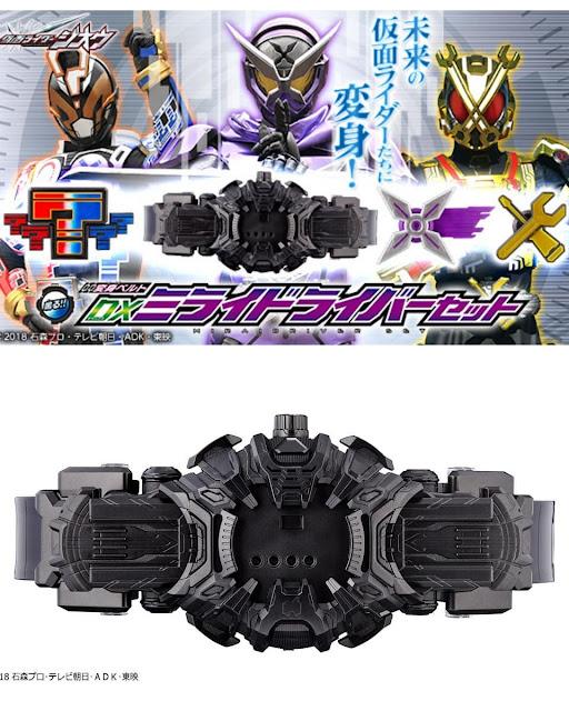 Premium Bandai DX Mirai Driver Set Released!