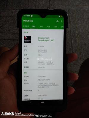 ظهور هاتف نوكيا جديد به كاميرا ثلاثية و معالج Snapdragon 660