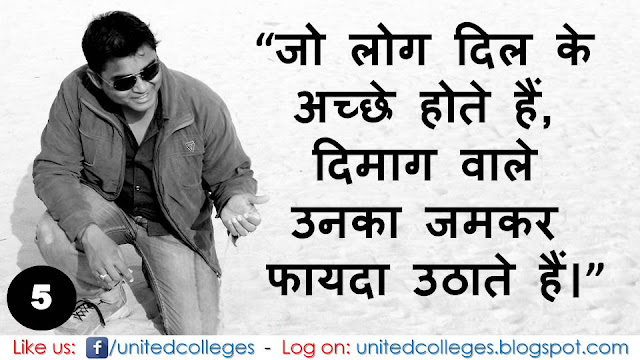 motivational images in hindi  motivational pictures in hindi  motivational quotes in hindi with pictures  motivational photos fitness  motivational photos for facebook  motivational photos for weight loss  motivational photos for success  motivational photography