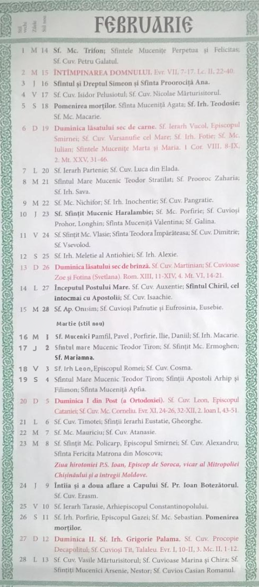 "... for ""Calendar Crestin Ortodox Moldova 2016"" – Calendar 2015"