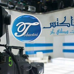 تردد قناة توباكتس Tobaktes الجديد 2017