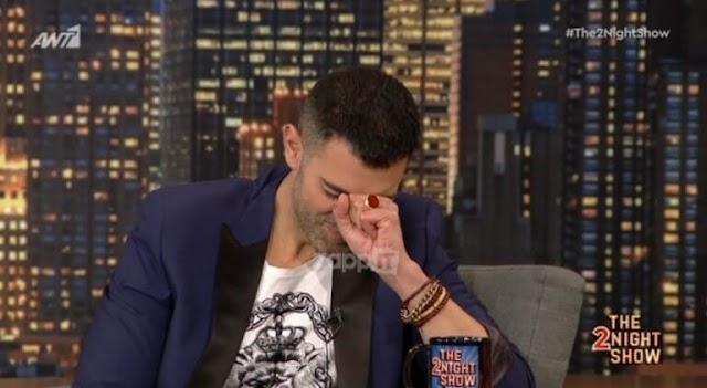"""""""Λύγισε"""" ο Σαρμπέλ στην εκπομπή του Αρναούτογλου! «Μου λείπει πάρα πολύ»"""
