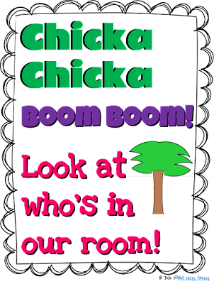 Beginning of the school year craftivity to accompany Chicka Chicka Boom Boom