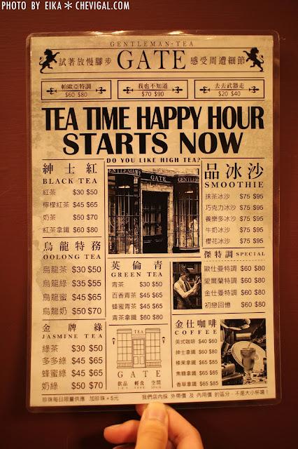 IMG 0026 - 益民商圈│GATE • 紳士茶飲*隱身在鬧區的英倫風格飲品店,讓紳士們為你呈上魔幻飲品