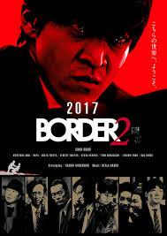 Ranh Giới 2 - Border 2 (2017)