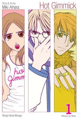 Manga Hot Gimmick Mendapat Chapter Baru di bulan Juni