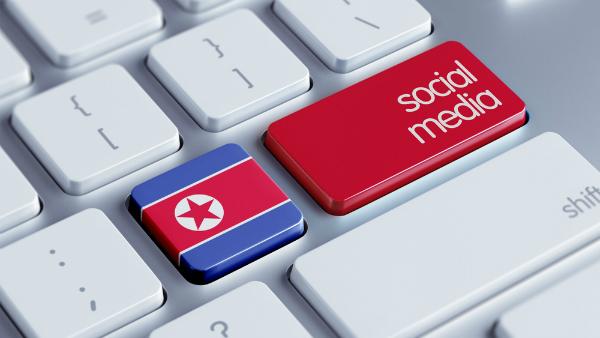 كوريا الشمالية تطلق نسختها من فيسبوك بـ 137 مستخدم و تتعرض للقرصنة على يد شاب بريطاني !