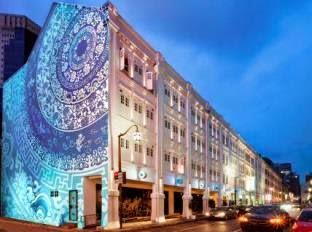 Letaknya Strategis Di Area Perbelanjan Restoran Dan Kebudayaan Singapura Hotel Ini Terletak 1 Km Dari Pusat Kota Menyediakan Kemudahan Akses Ke