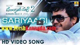 Mungaru Male 2 Sariyaagi Official HD Video Song Download