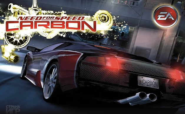 NFS Carbon Own The City