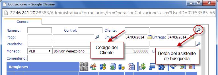 erp cloud, erp en la nube, software erp cloud computing, software erp en la nube en venezuela, sistema erp en nube, sistema erp cloud computing