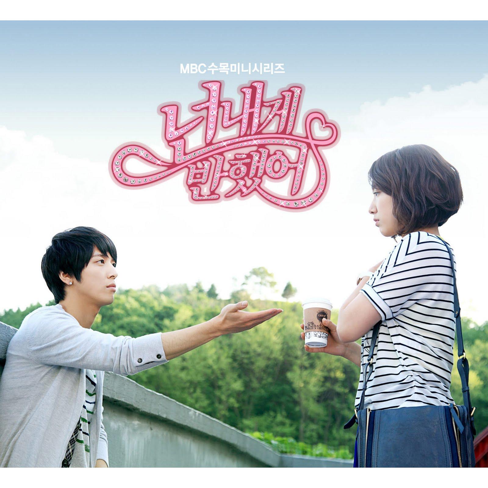 romance korean drama