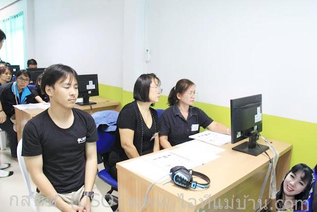 กสทช.ภารกิจ USO ผู้ปิดทองหลังพระ, กสทช,uso,ยูโซ,ไอทีแม่บ้าน,ครูเจ,โครงการรัฐบาล,รัฐบาล,วิทยากร,ไทยแลนด์ 4.0,Thailand 4.0,ไอทีแม่บ้าน ครูเจ, ครูรัฐบาล