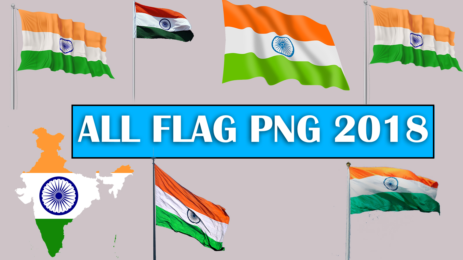 2018 latest indian flag png of 2018, indian flag png 2018 new