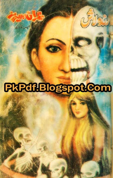 Zinda Lash Novel By S. Qadri Pdf Free Download