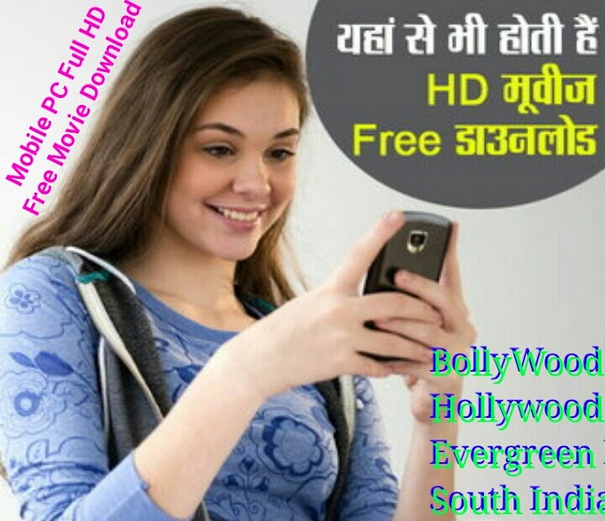 Bollywood, Hollywood, South, TV Shows, Mobile & PC Full HD Mp4 Free Movie Download Karne Ki Best Site