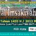 Jadwal Imsak dan Berbuka Puasa Ramadhan 1437H / 2016