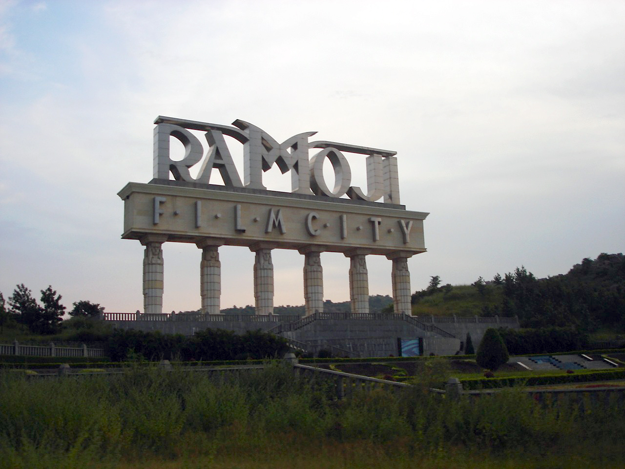 Ramoji Filim City