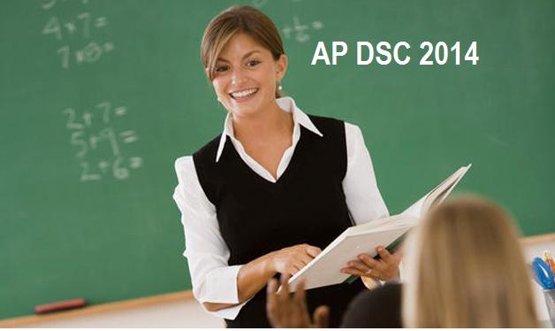AP DSC Notification 2014 For Recruit 13000 Teacher Posts