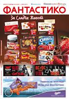 http://www.proomo.info/2017/01/fantastiko-broshura-katalog-milka.html#more