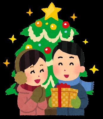 クリスマスのカップルのイラスト