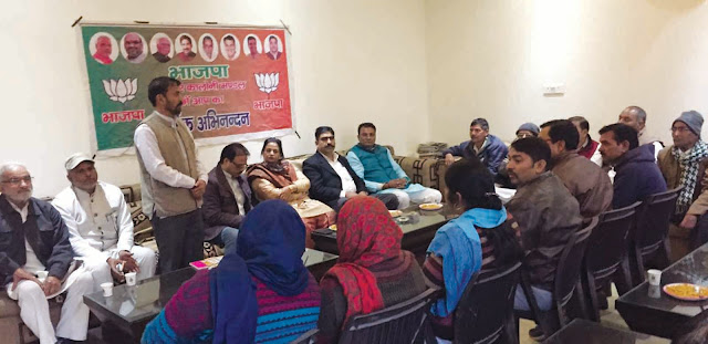 Organizing a meeting on elections in BJP Jawahar Colony Mandal