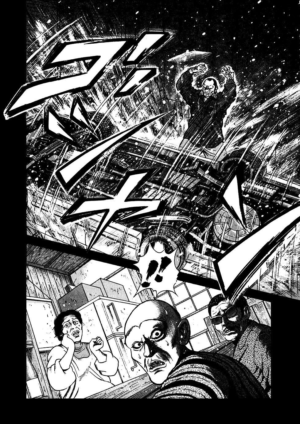 Oyaji chap 12 trang 20