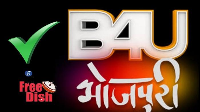 B4U Bhojpuri On GSat-15 93 5E On DD FREE DISH - All