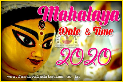 2020 Mahalaya Date and Time in India, 2020 Mahalaya Puja Schedule