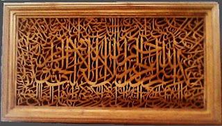 roster kayu ukir motif kaligrafi