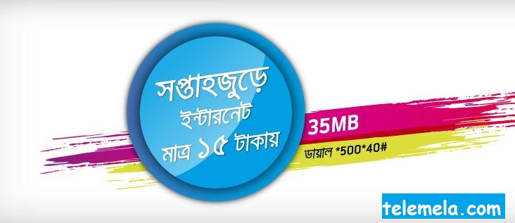 grameenphone 35MB  weekly Internet 15tk