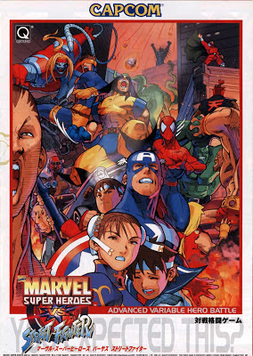 Marvel vs Street Fighter arcade game cover