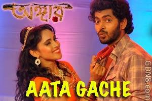 AATA GACHE - Angaar - Om & Jolly