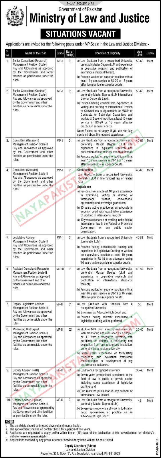 Latest Vacancies Announced in Ministry Of Law And Justice Govt of Pakistan 4 October 2018 - Naya Pakistan