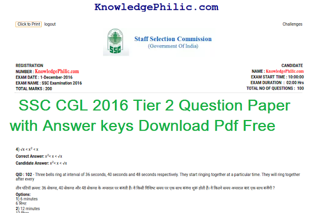 SSC CGL 2016 Tier 2 Question Paper with Answer keys Download Pdf Free