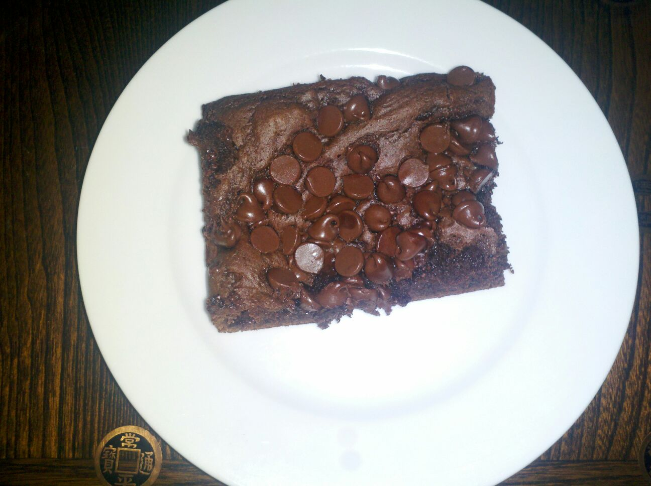 Kismet Kreations Chocolate Dump Cake
