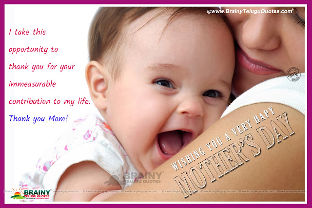 english mother's day Quotes, happy Mothers day hd wallpapers quotes in English