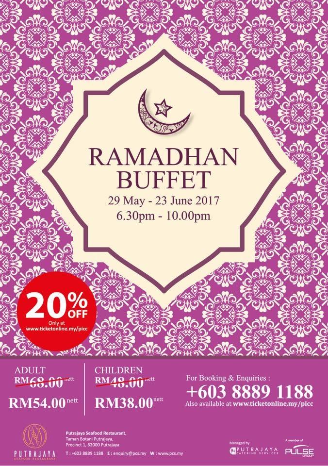 putrajaya seafood restaurant buffet ramadhan