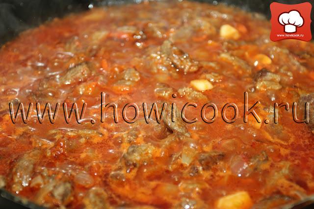 рецепт гуляша из говядины с пошаговыми фото