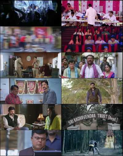 Monchora (2016) Bengali 200mb Movie WEB-DL