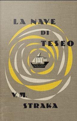 La Nave di Teseo