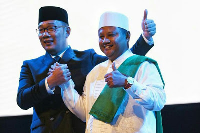 Pasangan Calon Gubernur dan Calon Wakil Gubernur Jawa Barat, Nomor Urut 1