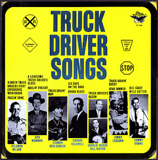 Jimmy Logsdon Truck Drivin Daddy Gear Jammer