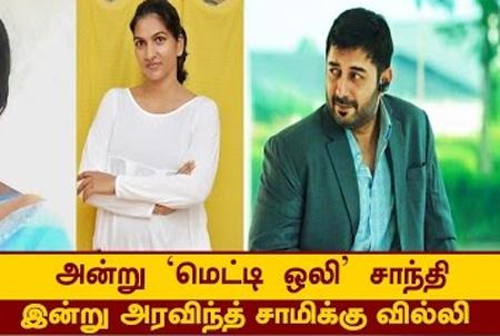 I am playing negative role in Arvind Swamys movie says metti oli Shanthi