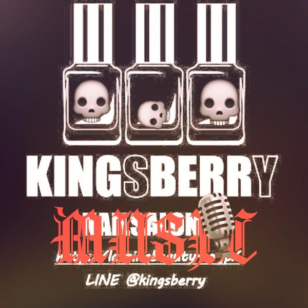 [Single] Kingsberry – SCRAPPER MIND (2016.05.14/MP3/RAR)