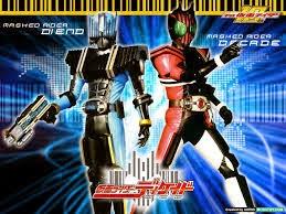 Kamen Rider Decade - Siêu Nhân Kamen Rider Decade VietSub (2011)