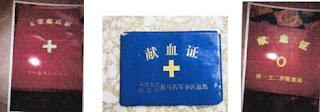 """原中国健康教育研究所所长 陈秉中:一家四口染艾滋,病的病死的死,当局却""""指鹿为马"""""""