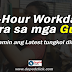 6-Hour Workday para sa mga GURO